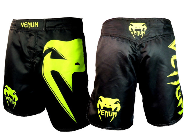 fight-short-venum-light